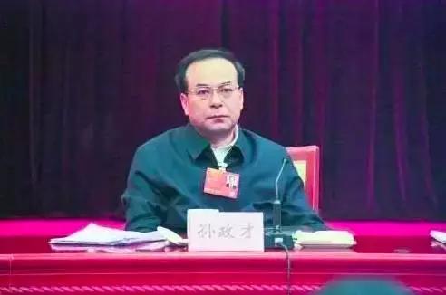 【异闻观止】人民日报 | 评孙政才案:谁都不能藐视法纪