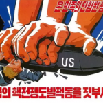 世界说   胖叔:为什么朝鲜那么恨美国?