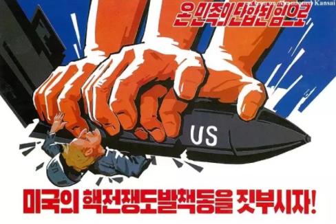 世界说 | 胖叔:为什么朝鲜那么恨美国?