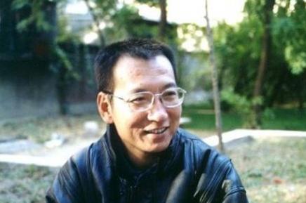 刘晓波:《零八宪章》全文