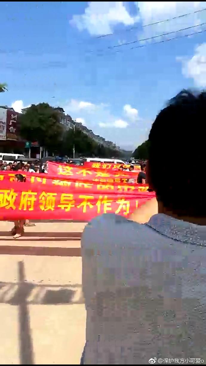 美国之音|湖南宁乡洪灾死伤多人 灾民抗议政府不作为