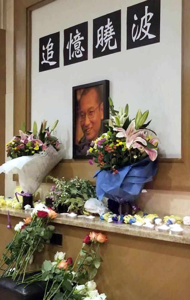 自由亚洲|刘晓波生前好友北京举行追思会