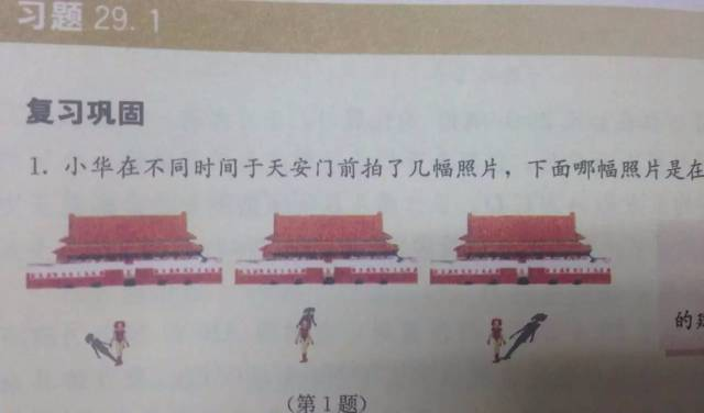 NGOCN|新学期,祖国花朵都换上中国特色新教材了吗?