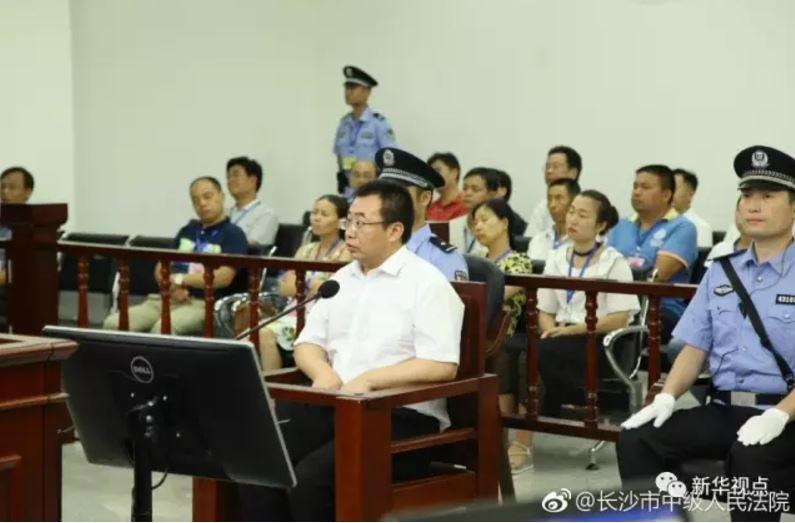 新华网 | 江天勇煽颠案一审公开开庭审理 当庭认罪悔罪