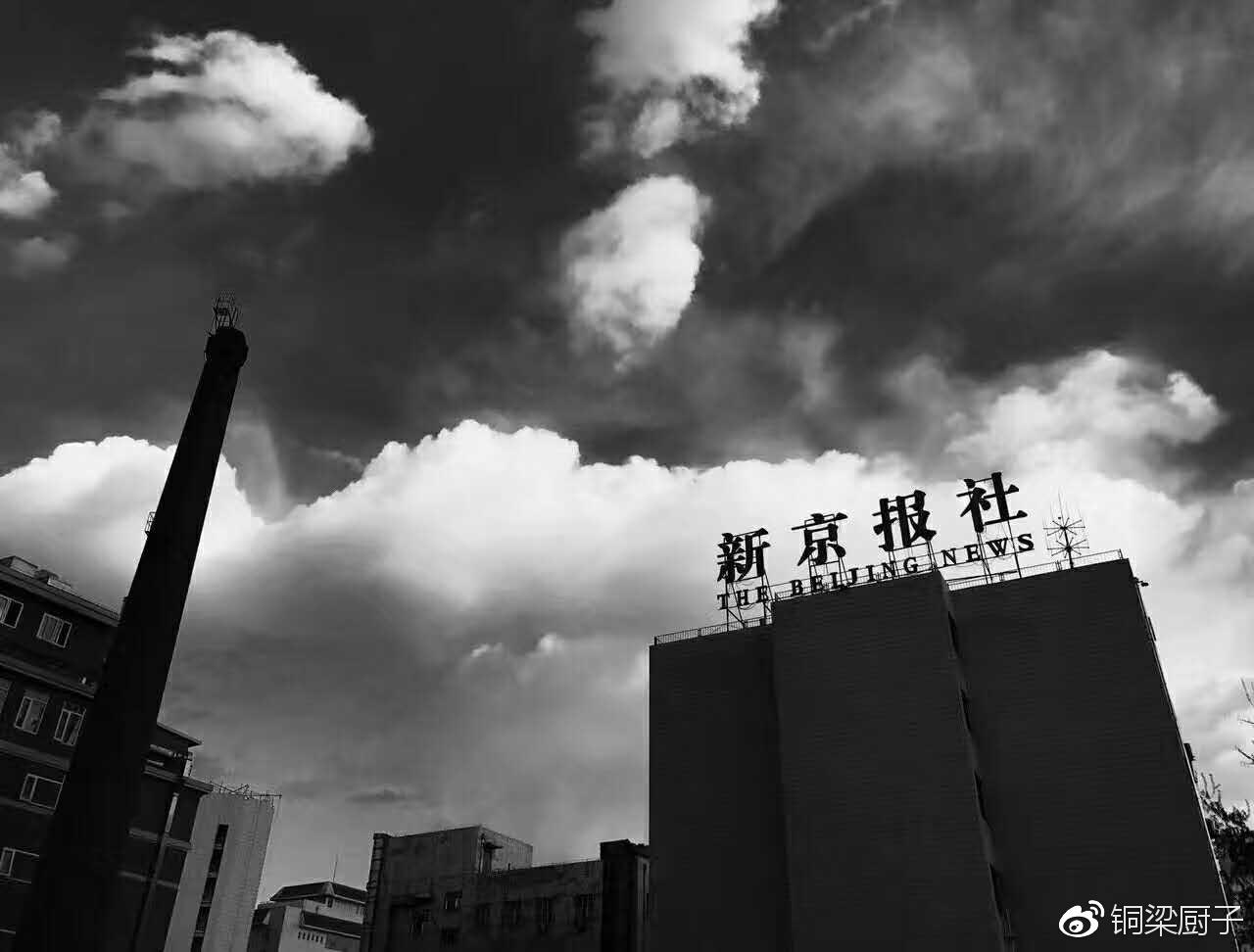 文三娃:传媒江湖与浆糊