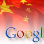 月光博客|书摘:Google退出中国内幕