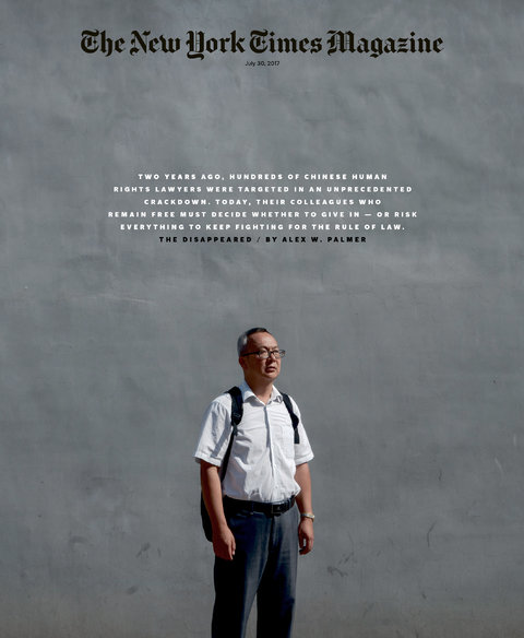 纽约时报杂志|中国人权律师艰难抗争  警方威胁妻儿性命