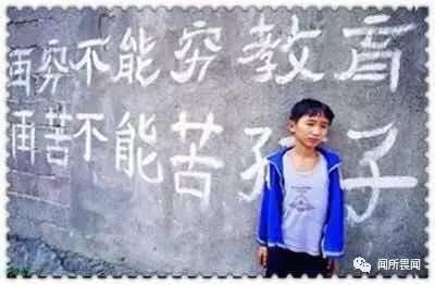 奇客资讯 | 教育部称在家上学违反义务教育法