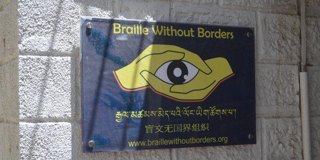 中国唯一藏区盲童学校将被关闭 创始人曾获官方嘉奖