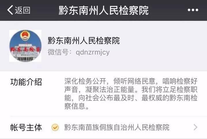 """【立此存照】感动中国:拿虐童致死当""""正能量""""案例两则"""