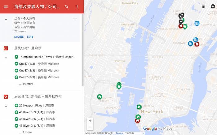 【弄个大新闻】海航及关联人物/公司在美(部分)房产分布图