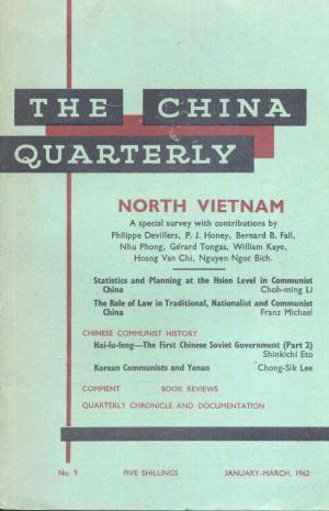 【立此存照】《中国季刊》应中国要求撤下300多篇论文