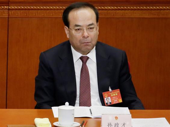 重庆日报 | 传达中办关于对孙政才涉嫌犯罪提起公诉的通报精神