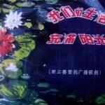 """短史记 大陆第一份""""流行音乐排行榜""""风波"""