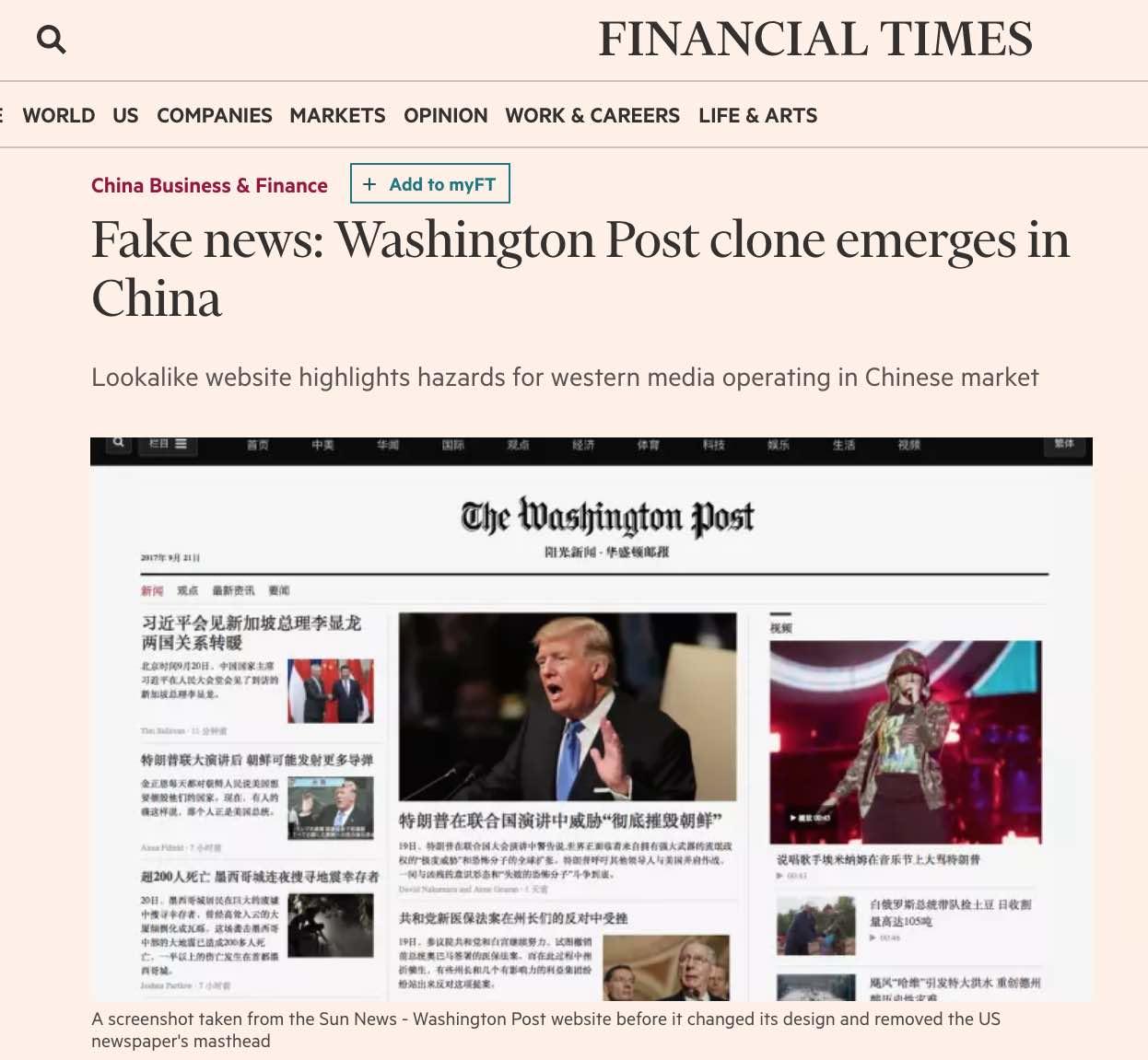 金融时报:杨澜的阳光新闻运营了个山寨华盛顿邮报中文网