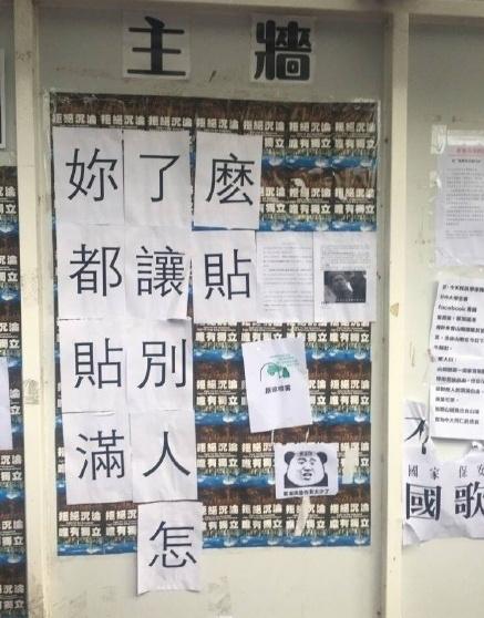 【河蟹档案】亚洲蘑菇王