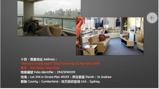 BBC | 郭文贵或成北京国际刑警组织大会焦点
