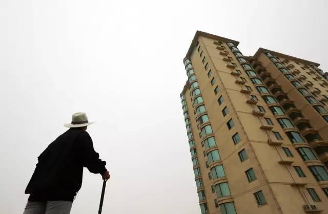 经济观察网 | 财政部长:对个人住房按照评估值收房地产税