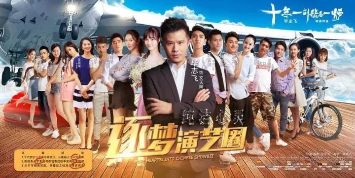 【CDTV】时间视频 | 漩涡中的2分导演毕志飞