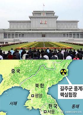 朝鲜日报|朝政府禁止核试验场附近居民出入平壤 疑因受核污染
