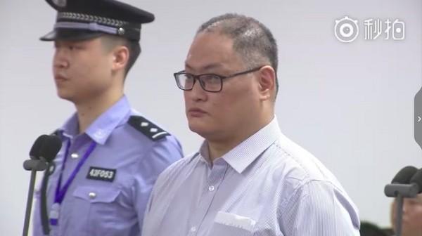 ETNEWS新闻云 |  李明哲被控共同成立梅花公司拟创建政党