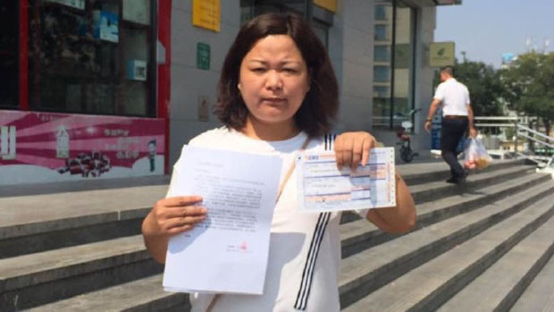 自由亚洲|武嵘嵘进修受刁难 全国罕见十年禁出境