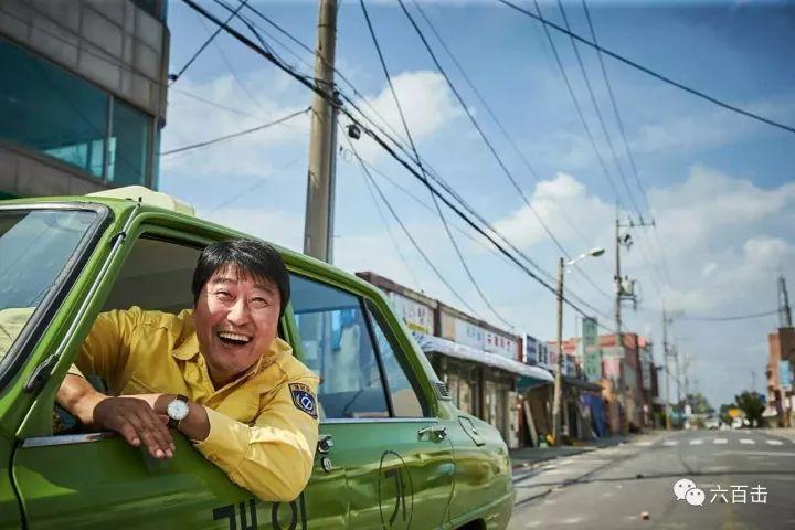 林夕 | 《出租车司机》:韩国之杯酒 难浇中国之块垒