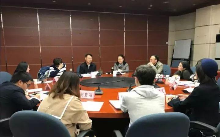 奇闻录 | 朝阳新媒体代表人士学习十九大
