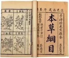 【异闻观止】中国日报 | 有位中医粉他叫习近平
