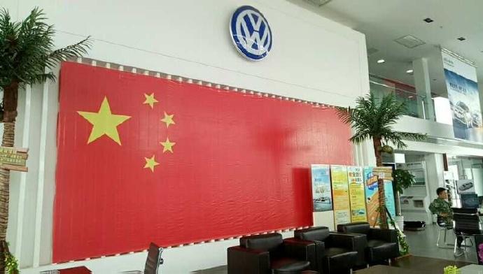 【图说天朝】大众研究中国