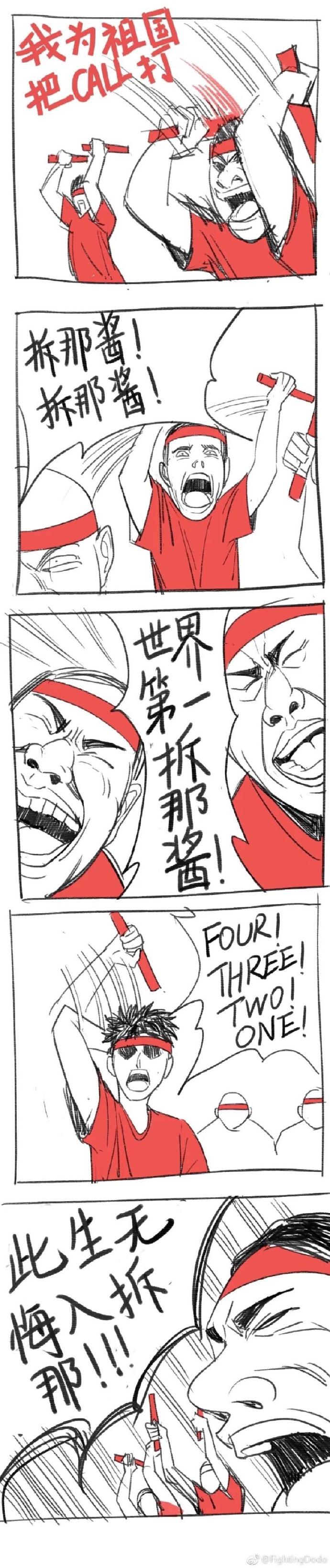 【麻辣总局】一套社会主义特色打Call