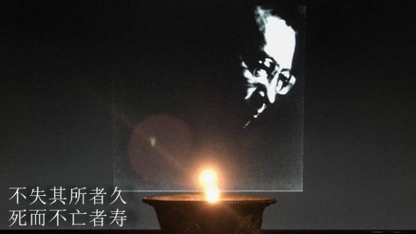 德国之声︱德国师生将在中国使馆前抬棺纪念刘晓波