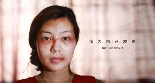 土逗公社 | 农村母亲被家暴的一生