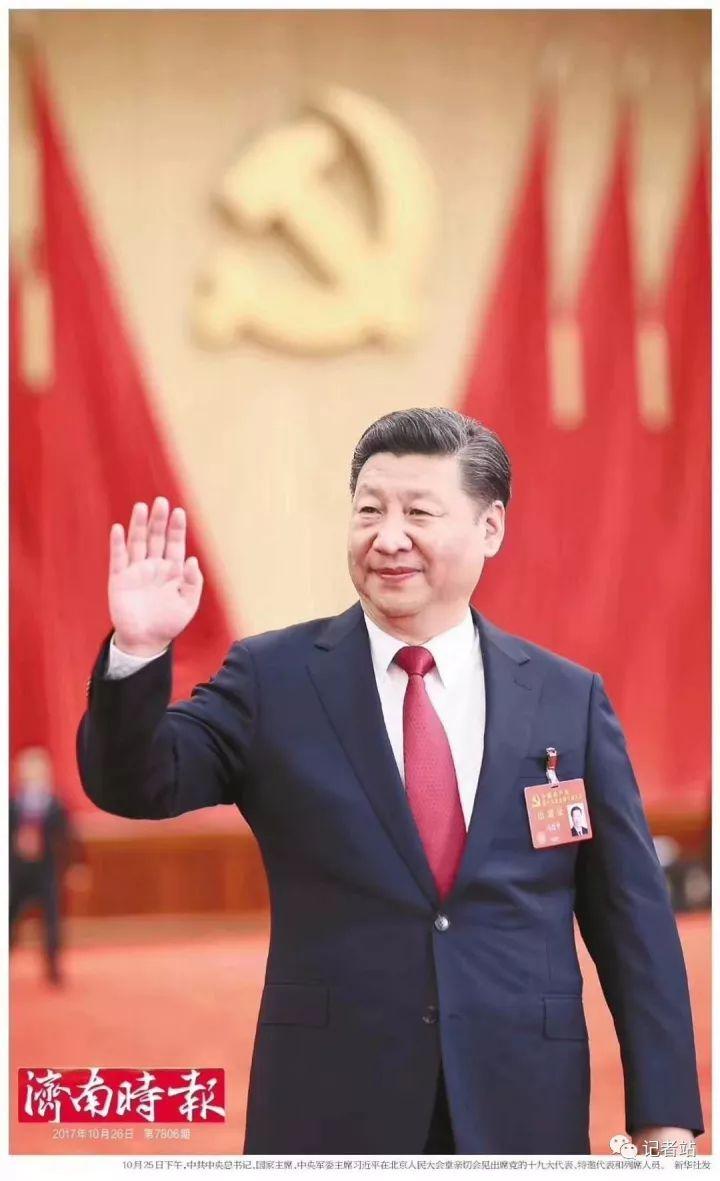 北京日报 | 住建部部长:北京总规划工作是习近平亲自指导的