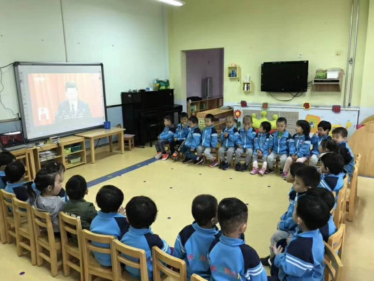 【图说天朝】十九大从幼儿园开始