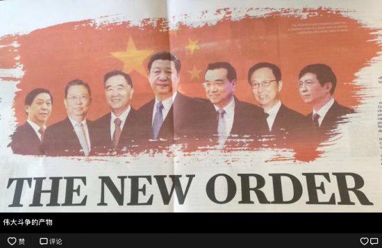 【立此存照】张维为:如果西方还迷信制度,我们就不奉陪了