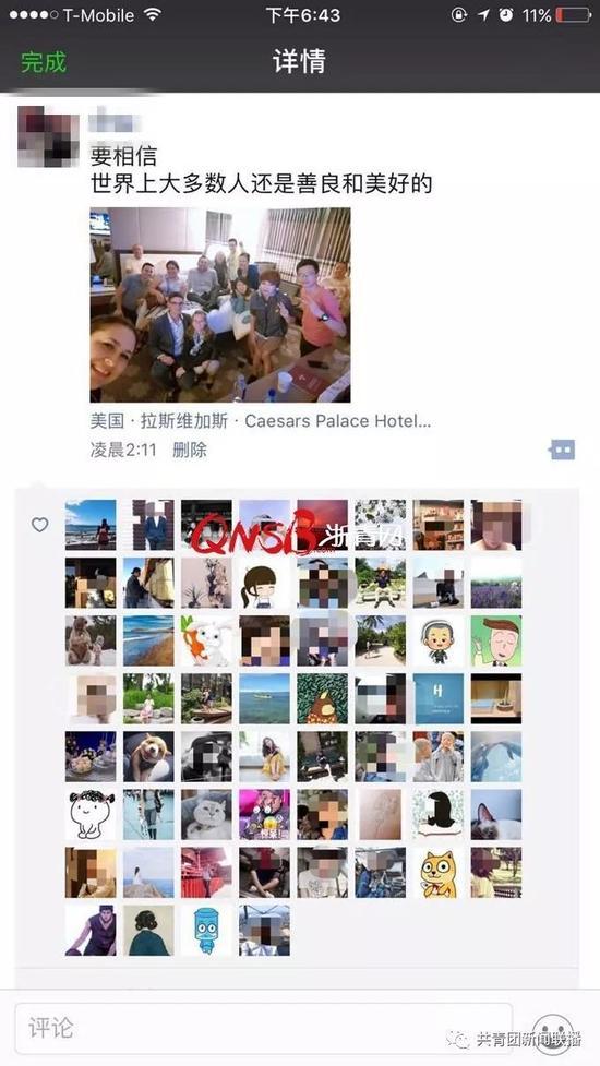 【异闻观止】杭州游客亲历美枪击案后抱头痛哭:还是祖国好