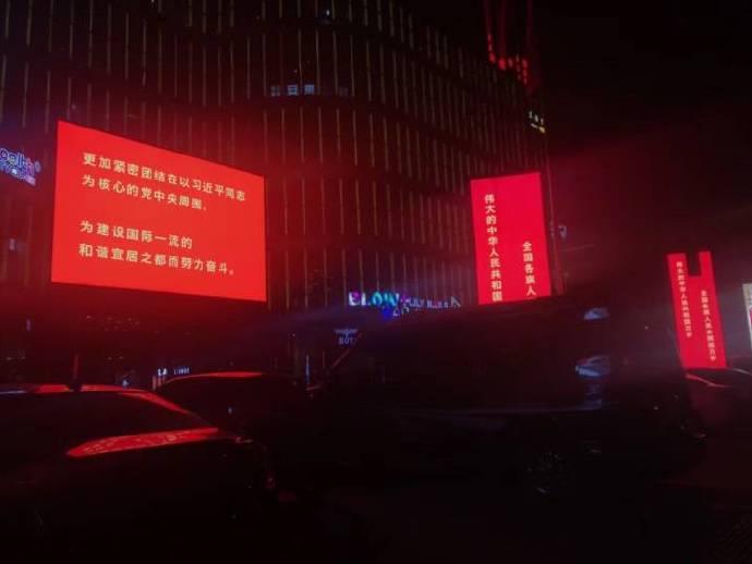 BBC | 中国政府如何审查你的思想?