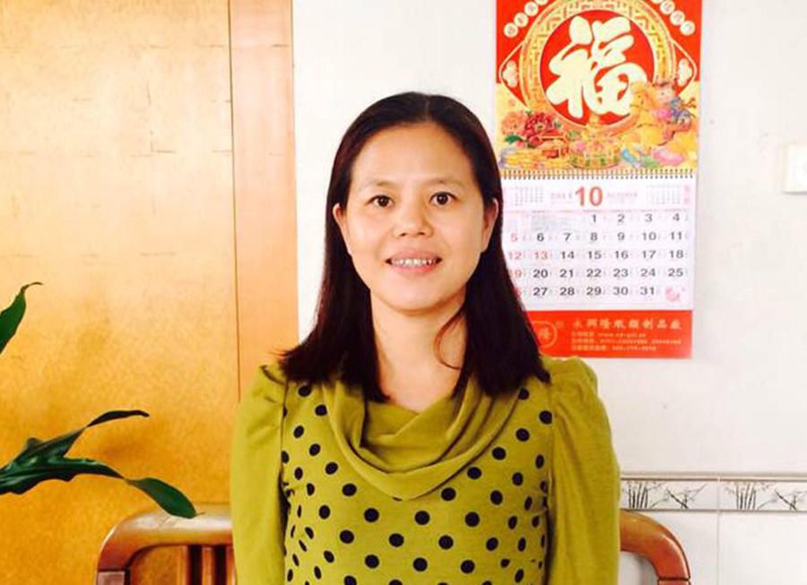 立场新闻|声援占中囚三年 苏昌兰获释狱中缺治疗健康欠佳