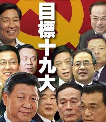 法广 | 中美遣返郭文贵争议甚嚣尘上之际中国向美国遣返一红通嫌疑犯