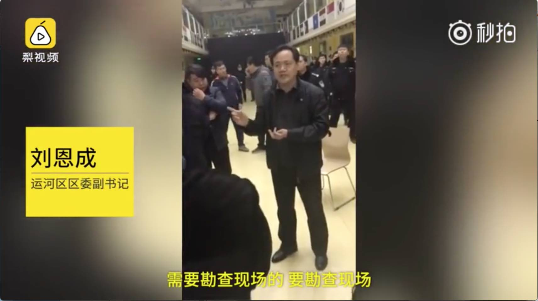 【CDTV】被删视频:河北沧州红黄蓝幼儿园被曝针扎幼童