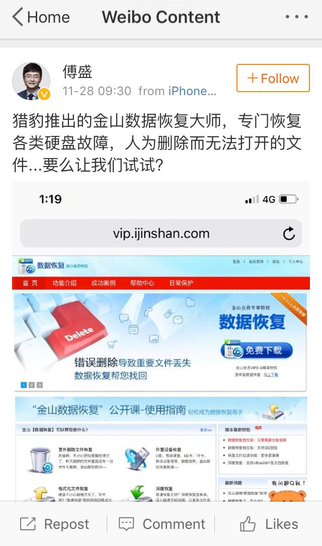 【立此存照】北京红黄蓝虐童案通报:真评论,假评论