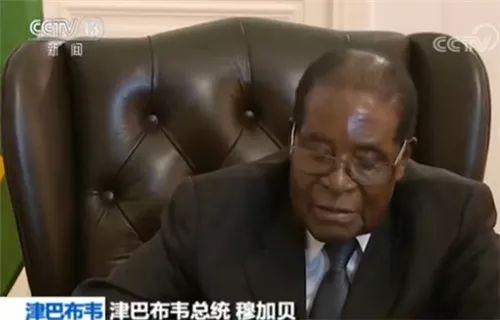 【旧闻】央视网 | 津巴布韦总统:赞赏中国特色大国外交理念