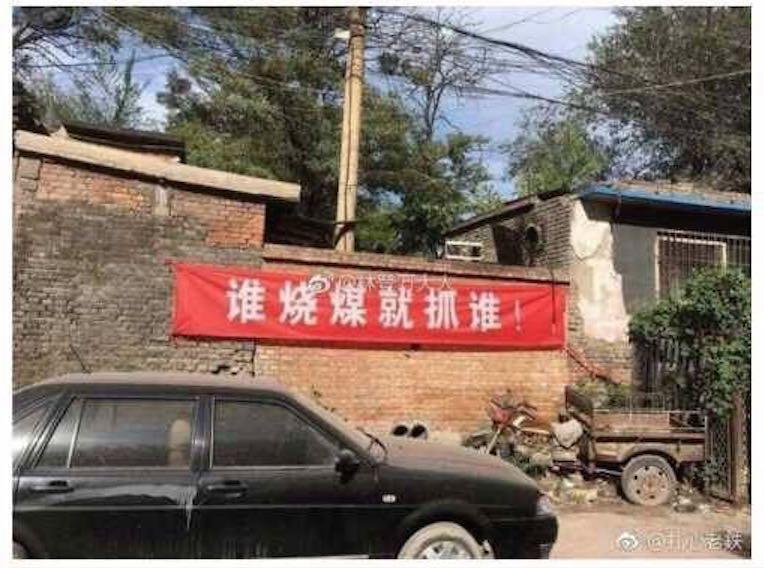 睡不着瞇着:华北地区供暖危机(煤改气)信息整理
