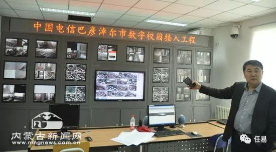 任易:三原色幼儿园视频监控在朝阳区教委有日志和备份