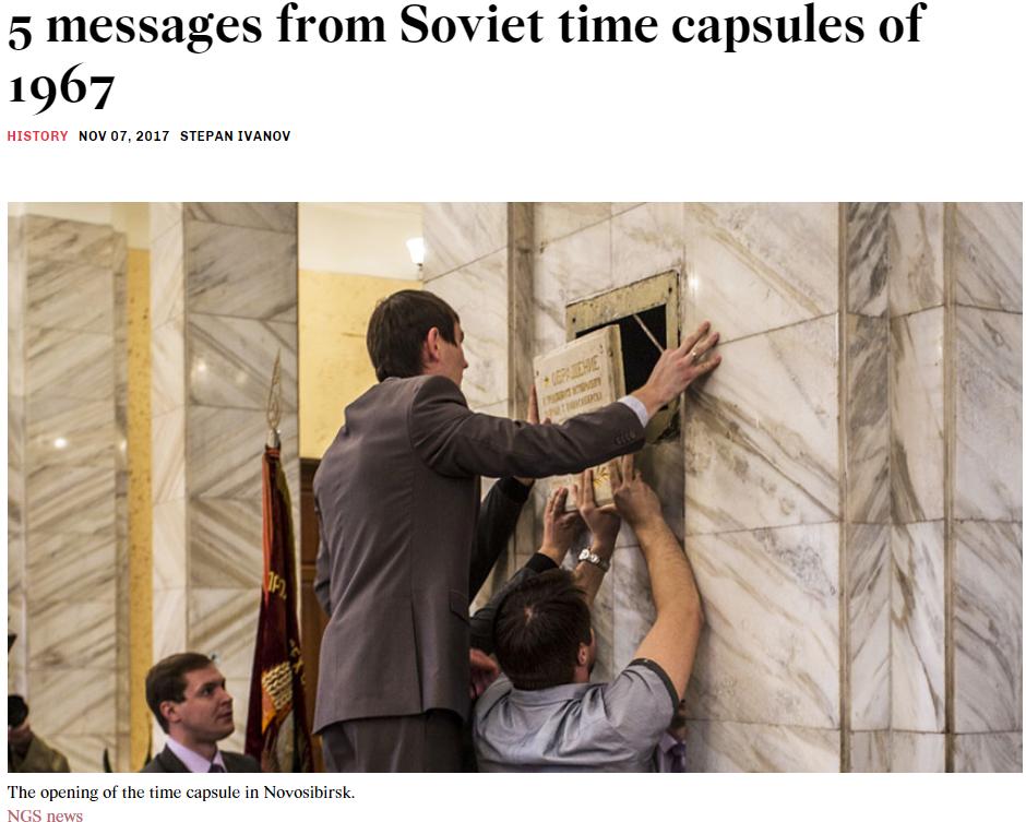 【昨日重现】观察者网 | 50年前的五封信 来自苏联1967年封藏的时间胶囊