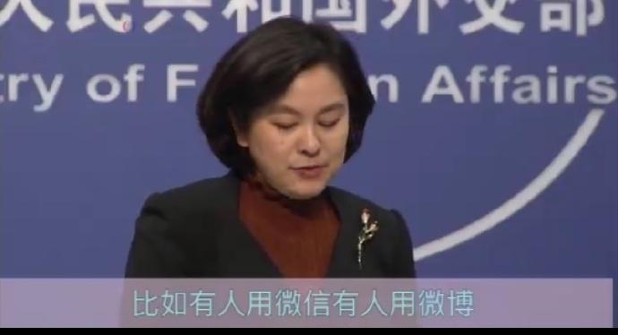 【网络民议】制度还是不自信,外交部不敢理直气壮为墙辩护 (更新)