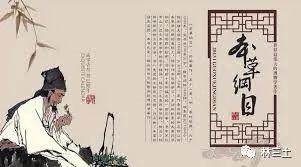 林三土︱问答一则:中医古书说吃异性毛发可治疗蛇咬?