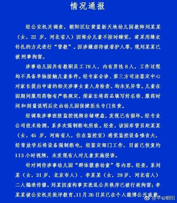 知乎网友 | 强烈支持共青团中央的正义言论