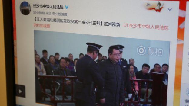 BBC | 维权律师江天勇获刑两年 其妻称绝不接受